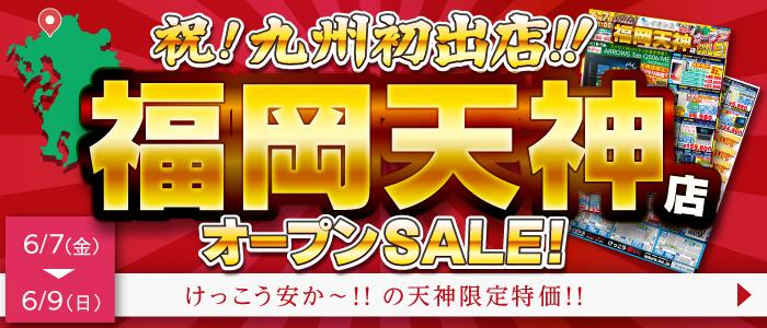 イオシスの福岡天神オープンセールで全国でファーウェイ製タブレット「MediaPad T1K 7.0 LTE」が7980円。