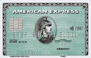 すき家でアメックスカードで合計1500円以上カード払いすると500円バック。~7/15。