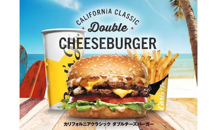 グルーポンでカールスジュニアジャパンで使えるカリフォルニアクラシックダブルチーズバーガー+ポテト+ドリンクが1140円⇒690円。