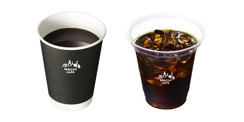 ローソンでマチカフェ コーヒー(S)/アイスコーヒー(S)が問答無用でもれなく貰える。ウチカフェスイーツも50円引き。本日限定。