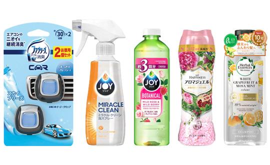 LOHACOでP&G新製品の洗剤、柔軟剤、芳香剤をレビューすると1件に付き500ポイントが貰える。~8/1。