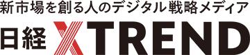 日経クロストレンドが6月28日金曜日、6000本以上ある有料記事が無料で読める「無料開放デー」を実施予定。