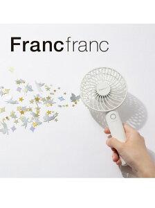 楽天ブランドアベニューで何故か長期に売れ筋ランキングを独占中のFrancfranc (フランフラン) 【扇風機】が別に安くもなく販売中。中華製でOK。