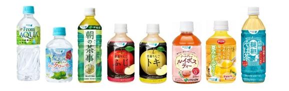 JR恵比寿駅のビーチハウスでFrom acureのミネラルウォーターやみかん、りんごの果汁ジュースがもれなく貰える。7/11~7/13。