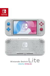 【新発売】楽天ブックスでNintendo Switch Lite ザシアン・ザマゼンタを定価で予約受付中。