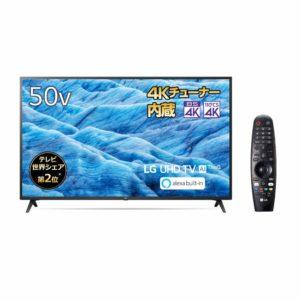 アマゾンでLG 50型 4Kチューナー内蔵液晶テレビ Alexa搭載がタイムセール。