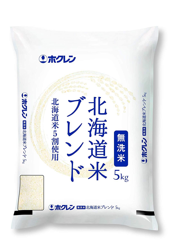 アマゾンでホクレン 無洗米 北海道米ブレンド 5kgがセール中。