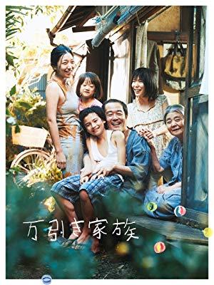 アマゾンプライムビデオでヒューマンドラマの「万引き家族」や「誰も知らない」が無料公開中。