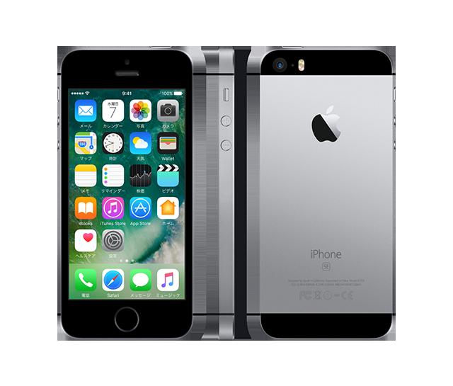 【iPhoneX追加、新規・MNPのみ】ソフトバンクアウトレットスペシャルフェアで機種変更セール。iPhoneSEが10800円、Xperia XZ2が28320円。7/10~。