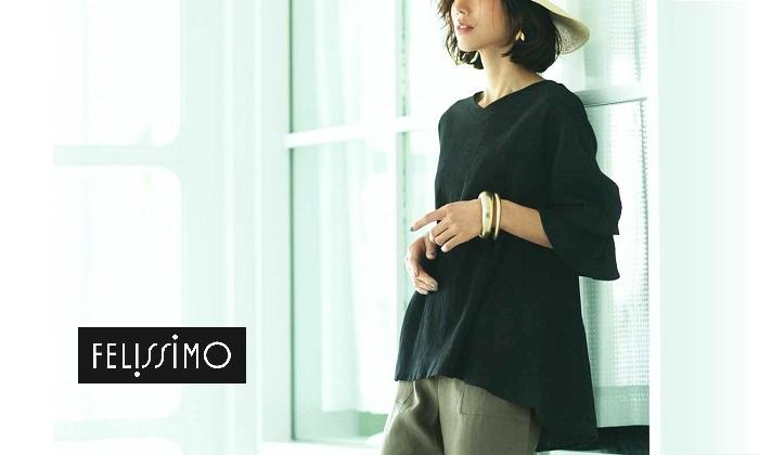 グルーポンで女性用ファッションサイトのフェリシモで使える2000円分のクーポンが980円でセール中。