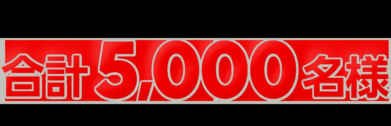 【復活】LINETICKETでプロ野球やJリーグチケットが抽選で10000名に当たる。~7/15。