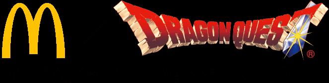 マクドナルド×ドラゴンクエストでモンスターを倒すと限定クーポンが貰える。8/2~9/1。
