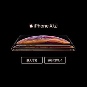 auのiPhone、iPadの「故障紛失サポート with AppleCare Services」の当日配送を関西地域にも拡大へ。7/18~。