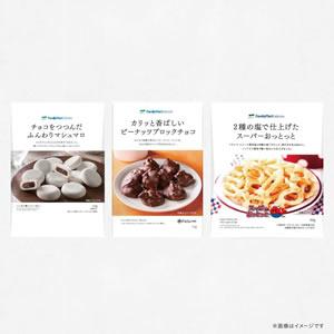 SNSでファミリーマートコレクション お菓子が抽選で1616名に当たる。~4/20。