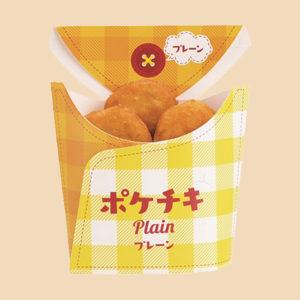 ファミペイでプレミアムキャッシュレスフライデー。8/30にファミペイを使うと、9/6以降にポケチキ200円分がもらえる。