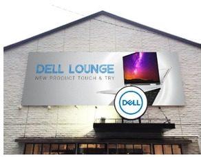 DELLの最新商品が触れる「DELL LOUNGE」が渋谷に期間限定オープン。9/6~9/8。ほぼ原宿。