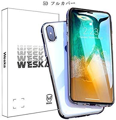 アマゾンでWeska iPhoneX/iPhoneXS 強化ガラスが1480円⇒無料、では無かった。