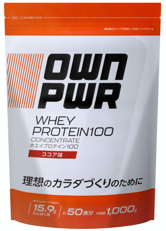 アマゾンでプロテインが1kg2100円程度の良いコスパ。[Amazonブランド]OWN PWR ホエイプロテイン 100の割引クーポンを配信中。