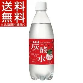 【コーラ1本37円】楽天の爽快ドラッグで国産炭酸水が24本1080円からセール中。