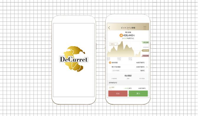 IIJ出資の仮想通貨交換業者のディーカレットでビットコインなどを「楽天Edy」「nanaco」「au WALLET」に交換可能へ。