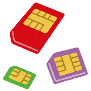 【au追加】ソフトバンクとauが中古スマホ・iPhoneのSIMロック解除を手数料3000円で受付へ。ドコモは既に無料で受付中。