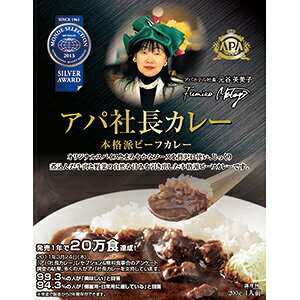アパホテル&リゾート〈横浜ベイタワー〉オープン記念で2000名に無料宿泊会を開催予定。お泊りは9/15。~9/1。