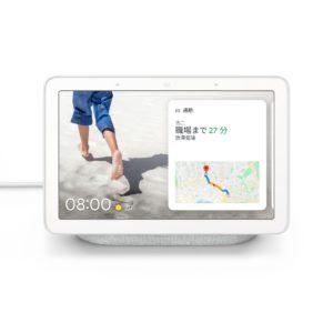 GoogleストアでスマートデバイスのGoogle Nest Hubが3500円引き。9/5~9/23。