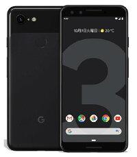 楽天でGoogle Pixel 3a/3無印/3XLのソフトバンク版・白ロムが相場より安めにセール中。