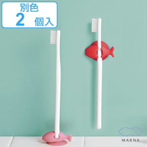 楽天でお魚型歯ブラシホルダーが送料込み18円