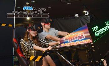 グルーポンでJOYPOLIS VR SHIBUYAのVRアトラクションチケットが2000円⇒990円。