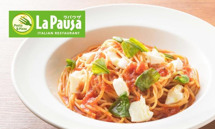 グルーポンでイタリアンレストランのLaPausa(ラパウザ)の500円×5枚クーポンが180円。