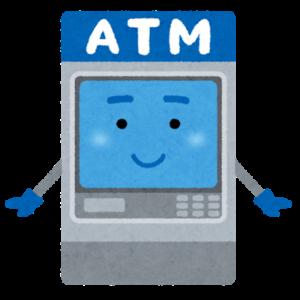 三菱UFJ銀行と三井住友銀行がATMを共通化、相互に利用する分は手数料無料へ。新生銀行が20年ぐらい前からやってるよ。
