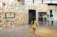ソニー・エクスプローラサイエンスが閉館残り一ヶ月で、中学生以下入館無料。~10/31。