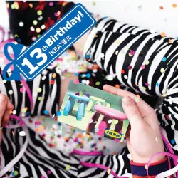 IKEA港北13周年アニバーサリーマンスリーで1万円以上ギフトカードチャージで1000円分クーポン配布中。抽選あり、スカイブルーソフトクリーム100円など。9/14~9/16が中心。