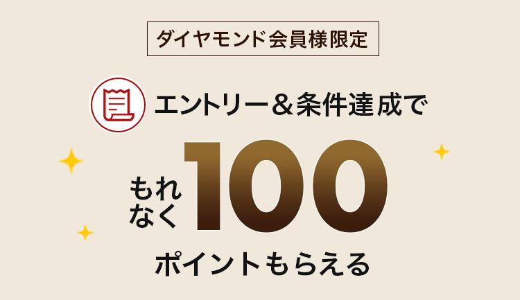 楽天で購入レシートうpでポイントが貰える楽天パシャで対象商品を購入すると100Pがもれなく貰える。~10/2 10時。