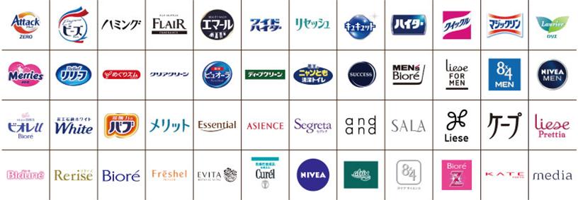 イオンでカネボウ商品を1000円以上買うと、WAON200円分がもれなく貰える。合計併用40%バックへ。~10/31。