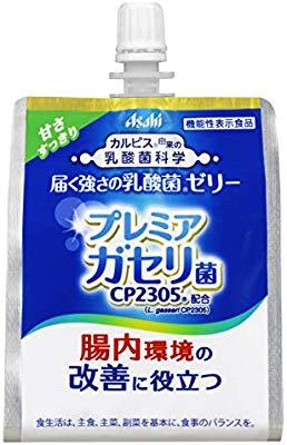 アマゾンでアサヒ飲料 「届く強さの乳酸菌」ゼリー 180g ×30袋 機能性表示食品の半額クーポンを配布中。