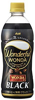 アマゾンでそのままでは泡が楽しめないアサヒ飲料 ワンダフルワンダ ブラック 500ml ×24本の半額クーポンを配信中。