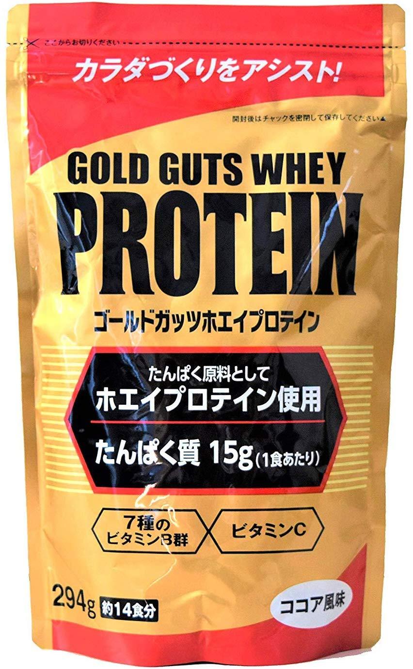 アマゾンパントリーでGOLD GUTS ゴールドガッツホエイプロテインが1276円⇒50%OFF。