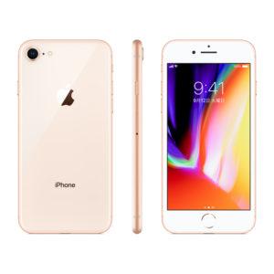ドコモオンラインでiPhone8が9000円近く値下げ。機種変更も対象。Google Pixel 3aなどはMNP限定1.1万円引きが継続中。10/19~。