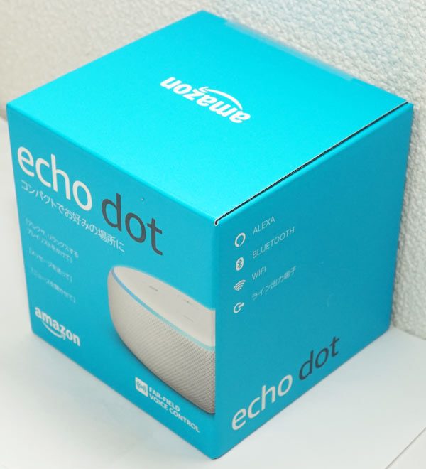 【届いたぞ】Amazon Echo Dot第3世代の写真レビュー。