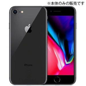 ひかりTVショッピングで中古iPhone6s,7,8,SE、iPadがポイント最大25倍にてセール中。それでも高杉即解散。