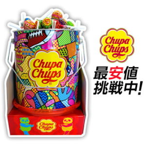 楽天でチュッパチャプス 缶ディスプレイ 135本入が4999円、ポイント30%、1本実質26円。 ~明日10時。