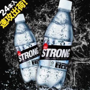 楽天ふるさと納税で熊本県嘉島町産の水を使用した強炭酸水、500ml×24本が5000円。還元率32.7%。