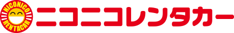 ニコニコレンタカーアプリ「ニコパス」アプリでアマゾンギフト券500円分が1000名に当たる。~11/30。