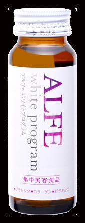 楽天で大正製薬の美容ドリンク「ALFE white program」が抽選で2000名に当たる。10万ポイント山分け中。~10/7 10時。