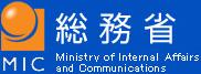 総務省が動画見放題などのカウントフリーを規制へ。年内にも実施。ネットワークの中立性の観点から。