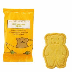 ママ・マルシェ@さいたま新都心でクッキー「アーティザン バナナベアー」がもれなく貰える。11/26(火)~11/27(水)