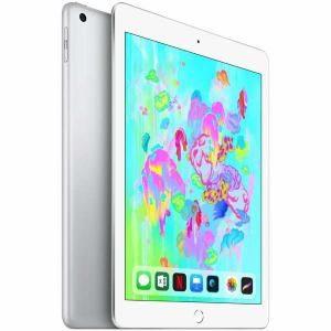 ヤマダウェブコムで歳末在庫一掃セール。「iPod touch」「iPad Pro」「MacBook」「Apple Watch」なども対象。