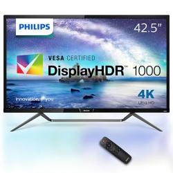 NTT-XストアでPHILIPS(ディスプレイ)42.5型 4K DisplayHDR 436M6VBPAB/11が価格コム6.8万⇒49980円。